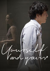 Yourself and Yours Netflix KR (South Korea)