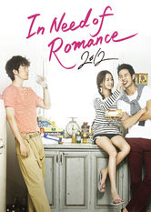 In Need of Romance 2012 Netflix AU (Australia)