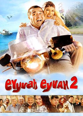 Eyyvah Eyyvah 2
