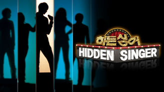 Netflix box art for Hidden Singer - Season 1