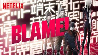 Netflix box art for BLAME!