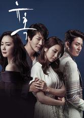 Temptation Netflix KR (South Korea)