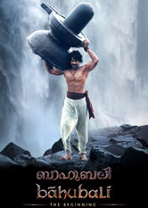 Baahubali: The Beginning (Malayalam Version) Netflix ZA (South Africa)
