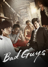 Bad Guys Netflix CL (Chile)