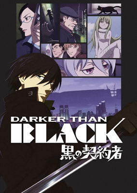 Darker Than Black - Season Vol. 4