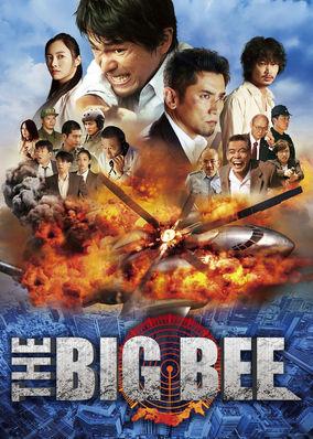 Big Bee, The