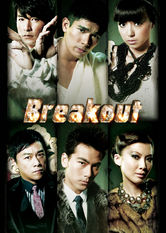 Breakout Netflix PH (Philippines)