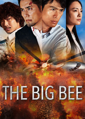 Big Bee, The