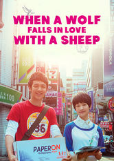When a Wolf Falls in Love with a Sheep Netflix KR (South Korea)