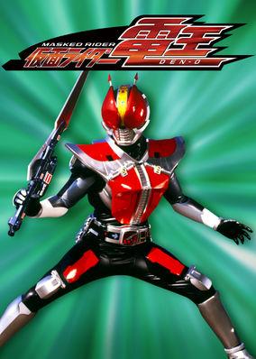 Kamen Rider Den-O - Season 1