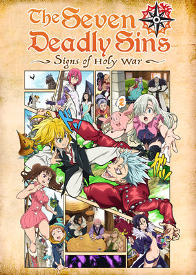 Seven Deadly Sins, The - Season Signs of Holy War