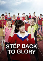 Step Back to Glory Netflix KR (South Korea)