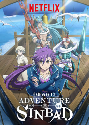 Magi: Adventure of Sinbad - Season 1