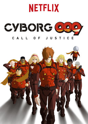 Cyborg 009: Call of Justice - Season 1