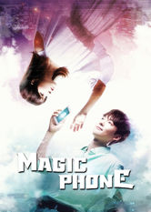 Magic Phone Netflix AU (Australia)