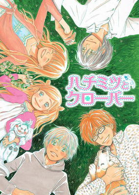 Honey and Clover - Season 1
