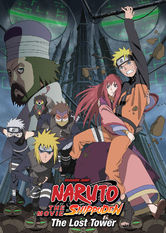 Naruto Shippuden: The Movie: The Lost Tower Netflix PR (Puerto Rico)