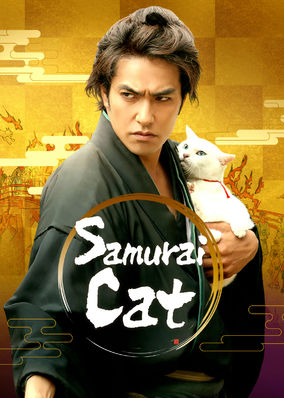 Samurai Cat: The Movie