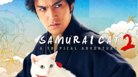 Samurai Cat 2: A Tropical Adventure