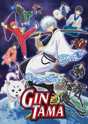 Gin Tama - Year 1