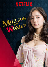 Million Yen Women Netflix ZA (South Africa)