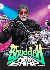 Bbuddah... Hoga Terra Baap