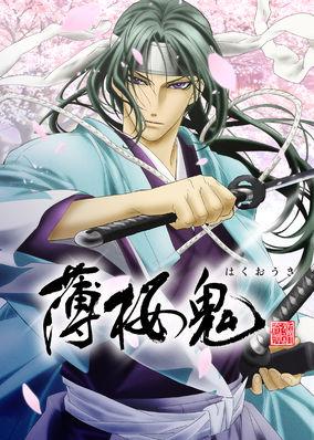 Hakuouki - Season 1