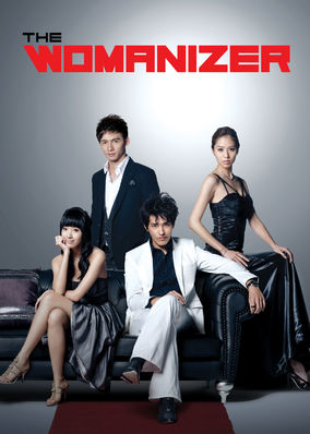 Womanizer, The - Season 1