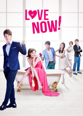 Love Now - Season 1