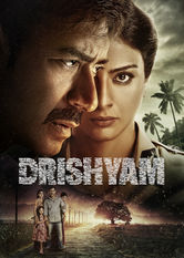 Drishyam Netflix DO (Dominican Republic)
