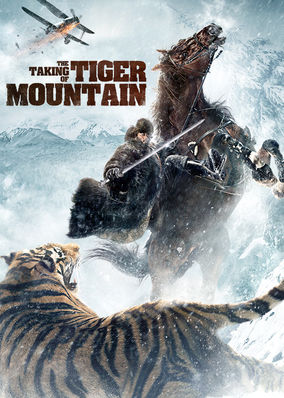 Box art for The Taking of Tiger Mountain