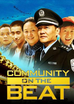 Community on the Beat