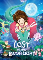 Lost in the Moonlight Netflix KR (South Korea)