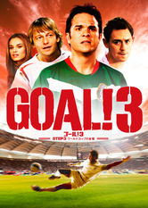 Goal! 3: Taking on the World Netflix AU (Australia)