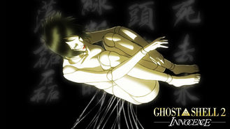 Netflix box art for Ghost in the Shell 2: Innocence