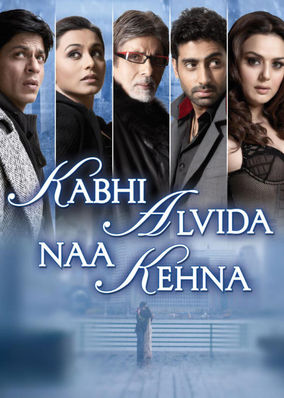 Box art for Kabhi Alvida Naa Kehna