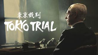 Netflix box art for Tokyo Trial - Season 1