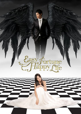 Easy Fortune Happy Life - Season 1